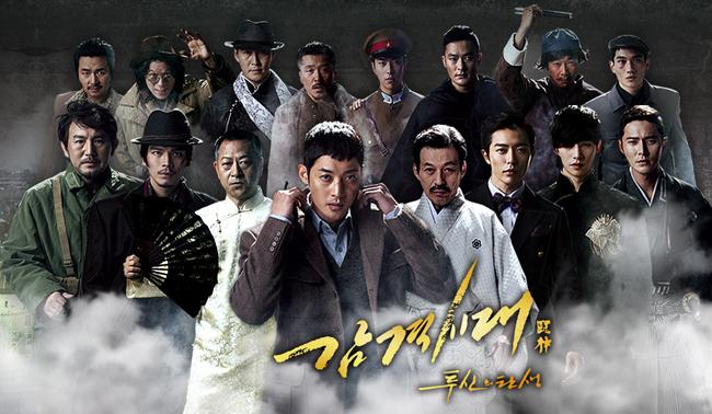 ซีรีย์เกาหลีใหม่ 2014 Inspiring Generation