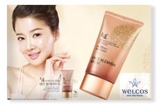 ร้าน Happie Lady  จำหน่าย ผลิตภัณฑ์เพื่อความงาม เครื่องสำอางนำเข้า จากเกาหลี ญี่ปุ่น และ อาหารเสริม แบรนด์ Happie, Happie Collagen, อาหารเสริม Collagen ฟื้นฟูและบำรุงผิว, บำรุงผิวและดวงตา, บำรุงผิวและควบคุมน้ำหนัก, เพื่อความสวยและสุขภาพ, คอลลาเจนกันแดด  และยังมีผลิตภันฑ์ ผิวขาว, ลดความอ้วน, ลดน้ำหนัก, คลูต้าไทโอน, คอลลาเจน, วิตามิน, เร่งผม, ลดริ้วรอย ของแท้ 100% สินค้าพร้อมส่ง จากแบรนด์ชั้นนำจากเกาหลี อย่าง Skin Food, Bergamo, Etude, Laneige, Welcos BB Cream และแบรนด์ไทยคุณภาพอินเตอร์ Happie  ปลอดภัยมี อย. รับรอง เช่น อาหารเสริมคอลลาเจน GCC Collagen, Collagen A-Plus, Collagen B-Plus, Collagen C-Plus, Gluta Be Be, Kaowpuera, Black Falless, Zkin Plast, HCA, Lipotine, Berner 8, Berner 3, Zkin Plast serum, Kaowpuera serum, Gluta BeBe Serum, Black Falless serum