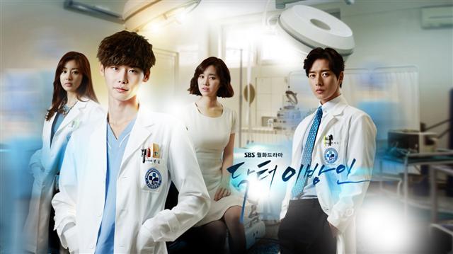 ซีรีย์เกาหลีใหม่ปี 2014 เรื่อง Doctor Stranger