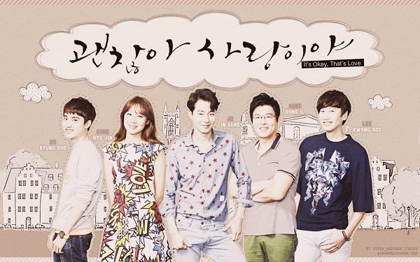 ซีรีย์เกาหลีใหม่ปี 2014 เรื่อง  It's Okay, That's Love