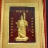 เทพเจ้ากวนอู กรอบรูปทองเค ขนาดกว้าง 10 นิ้ว สูง 13 นิ้ว