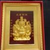 กรอบรูปทอง ฮกลกซิ่ว กรอบทองเค ขนาดกว้าง 13 นิ้ว สูง 7 นิ้ว