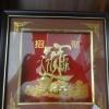 กรอบรูปอักษรจีน มงคล สิ่งศักสิทธ์ ขนาดกว้าง 10 นิ้ว สูง 10 นิ้ว