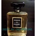น้ำหอม CHANEL COCO EDP for Women 100 ml.
