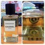 น้ำหอม Les Exclusifs de Chanel Coromandel for women 200ml