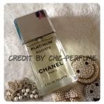 น้ำหอม Chanel Platinum Egoiste Pour Homme EDT for Men 100 ML.