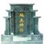 ศาลเจ้าที่จีน 32 นิ้ว 5 หลังคา (หินเขียวอิตาลี) thumbnail 5