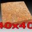 หินศิลาแลงเหลี่ยม ขนาด 40x40 ซม. thumbnail 1