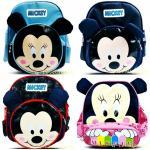 Kids Backpacks , Kindergarten Backpacks กระเป๋าเป้เด็ก กระเป๋าเด็กลายการ์ตูน กระเป๋าเป้เด็ก กระเป๋าสำหรับเด็กอนุบาล Minnie Mouse Mickey Mouse