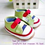 รองเท้าเด็ก รองเท้าเด็กวัยหัดเดิน รองเท้าเด็กเล็ก สไตล์สปอร์ต สไตล์กีฬา พื้นยางกันลื่น รองเท้าเด็กแบรนด์เนม Total อายุ 2-3 ขวบ