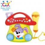 Huile Toys ชุด คาราโอเกะ Cute Mushroom Juke box สำหรับน้อง 2-3 ขวบ+