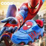 รองเท้าเด็ก พื้นยางกันลื่น รองเท้าแฟชั่นเกาหลี รองเท้ากีฬาเด็ก สไตล์สปอร์ต สไปเดอร์แมน spiderman baby shoes รองเท้าเด็กชาย รองเท้าเด็กเล็ก LED ไฟกระพริบ พร้อมส่ง แนะนำสำหรับเด็ก 4-8 ขวบ พร้อมส่ง