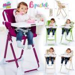 Bpastel DG70 เก้าอี้กินข้าวเด็กทรงสูงเเบบพกพา Oxford Fabric portable baby dining chair รับน้ำหนักได้ 70 kg
