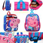 Kids Backpacks Kindergarten Backpacks , Peppa Pig Kids Backpack เป๊ปป้าพิก กระเป๋าเป้เด็ก กระเป๋าสำหรับเด็กอนุบาล