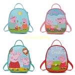 Kids Backpacks , Kindergarten Backpacks กระเป๋าเป้เด็ก กระเป๋าเด็กลายการ์ตูน กระเป๋าเด็ก กระเป๋าสำหรับเด็กอนุบาล