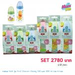 NUK เซ็ทขวดนม First Choice + ลาย Disney Winnie the Pooh 6 ขวด