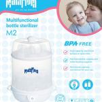 MumMom เครื่องนึ่งขวดนม รุ่น M2 Sterilize 8 นาที