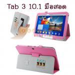 พร้อมส่ง * เคส Tab 3 10.1 มือสอด สีชมพู (ส่งฟรี EMS)