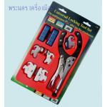 คีมล็อค อเนกประสงค์ (Universal Locking Tool Set)