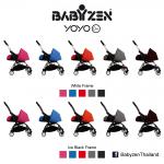 BABY ZEN YOYO+ รถเข็นเด็ก babyzen รถเข็นเด็ก BABYZEN™ ขนาดเล็ก น้ำหนักเบา นำขึ้นเครื่องบินได้โดยไม่ต้องโหลดใต้ท้องเครื่อง ของแท้ รับประกัน ศูนย์ไทย