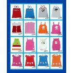 เสื้อผ้าเด็ก ผ้าไหมพรม สไตล์เกาหลี set C