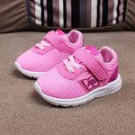 รองเท้าเด็ก พื้นยางกันลื่น รองเท้าสไตล์กีฬา รองเท้าเด็กชาย รองเท้าเด็กหญิง รองเท้าเด็กเล็ก พร้อมส่ง แนะนำสำหรับเด็ก 3-18 เดือน พร้อมส่ง