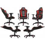 Nubwo Gaming Seat Chair 001 Vanguard (แดง)