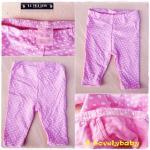 กางเกงเด็ก กางเกงเด็กอ่อน กางเกงเด็กทารก กางเกงเด็กหญิง สไตล์เลกกิ้ง US POLO ASSN ของแท้ น่ารักมาก