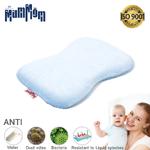 MumMom มัมมัม Baby Pillow หมอนสุขภาพทารก หมอนหัวทุย