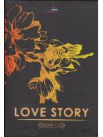 Box Set ชุด Love Story รวมเรื่องสั้น เล่มที่ 1-3 โดย รวมนักเขียน