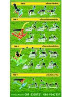 วิธีการเล่นเครื่องออกกำลังกาย-2