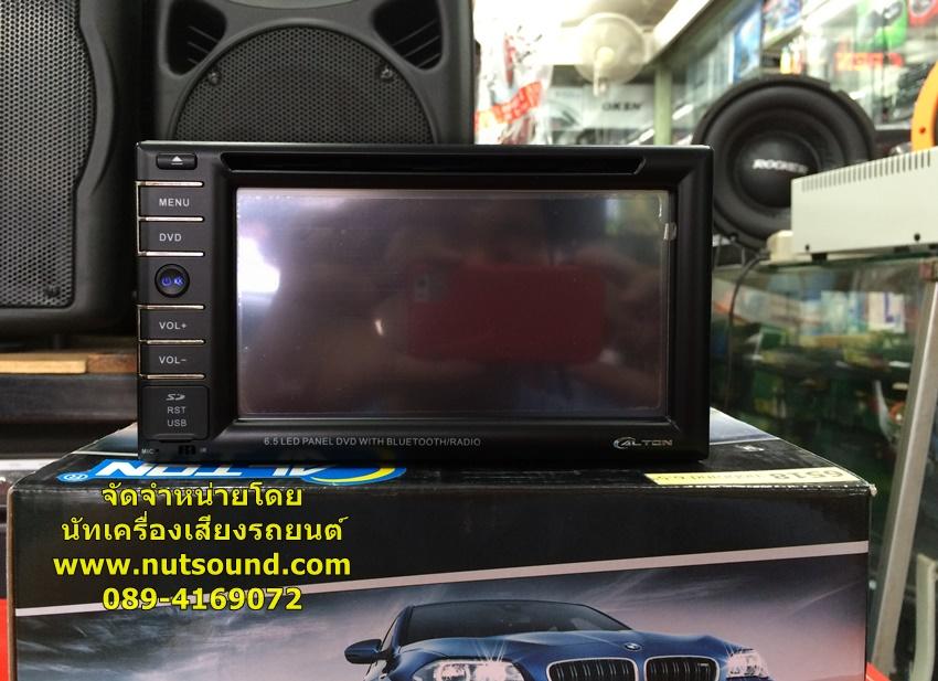 วิทยุติดรถยนต์ 2 DIN ขนาด 6.5 นิ้ว ยี้ห้อ CALTAN