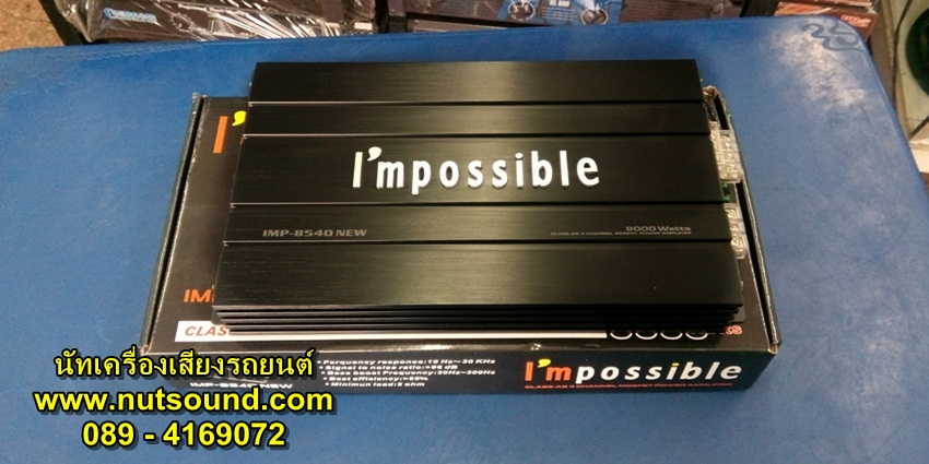 เพาเวอร์แอมป์รถยนต์ 4 CH 8000W ยี้ห้อ IMPOSSIBLE รุ่น IMP-8540