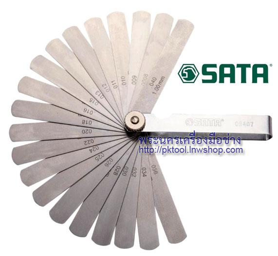 ฟิลเลอร์เกจ 32 ใบ SATA (32 Pcs feeler gauge set)