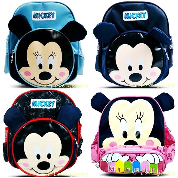 Kids Backpacks Kindergarten Backpacks กระเป๋าเป้เด็ก กระเป๋าเด็กลายการ์ตูน กระเป๋าเป้เด็ก กระเป๋าสำหรับเด็กอนุบาล Minnie Mouse Mickey Mouse