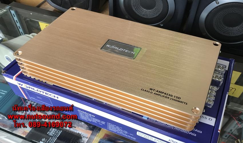 เพาเวอร์แอมป์รถยนต์ คลาสดี 1500 W (rms) ยี้ห้อ WORLDTECH รุ่น WT-4230.15D