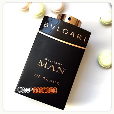 น้ำหอม Bvlgari Man In Black EDP 100ml. (มีกล่อง)