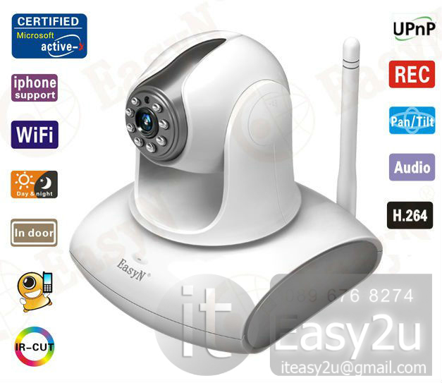 EasyN H3-M137 - Wireless IP Camera (Indoor)