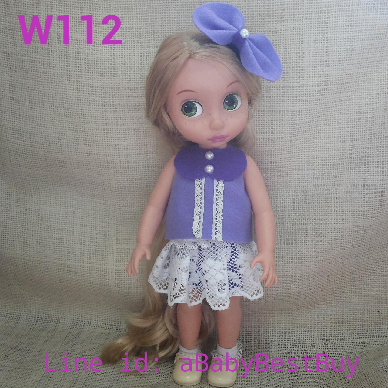 W112 เสื้อผ้าตุ๊กตา- Disney Animators' Collection Doll - 16'' (พร้อมส่่ง))