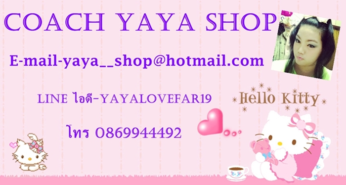 Coach Yaya shop