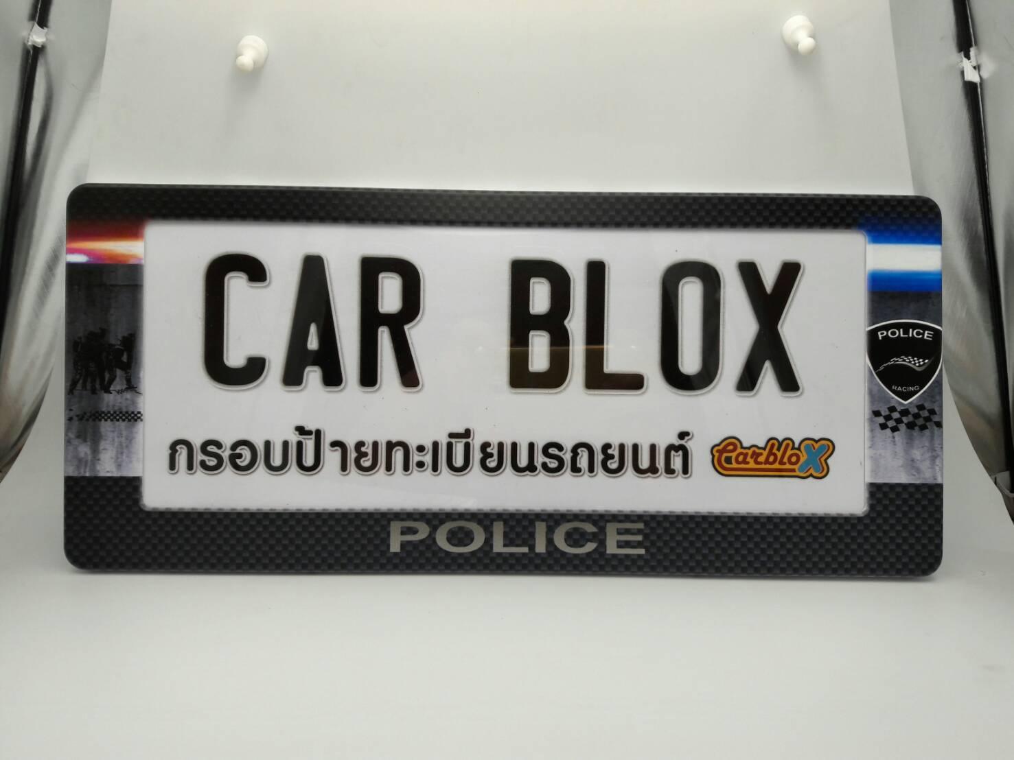 กรอบป้ายทะเบียนทะเบียนรถยนต์ (มีอะคริลิคใสปิดตรงกลาง) แบบสั้น 15.5 นิ้ว ลาย POLICE.
