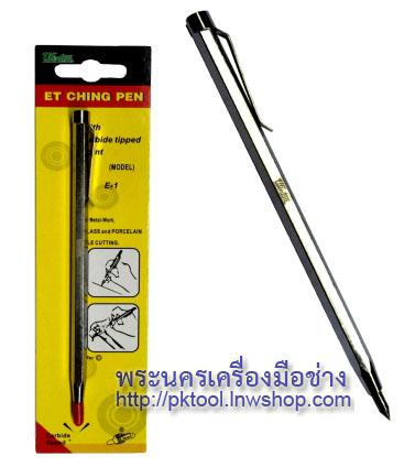 ปากกาขีดเหล็ก หัวคาร์ไบด์ WINTON