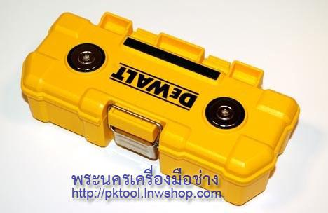 กล่องใส่อุปกรณ์ฝาแม่เหล็ก (DeWALT Magnetic ToughCase)