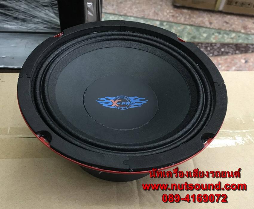 ลำโพงรถยนต์ เสียงกลาง 6.5 นิ้ว ยี้ห้อ X-PRO (จำนวน 2 ดอก)