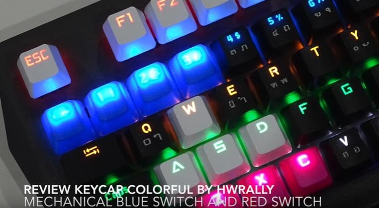 KeyCap Colorful 104key (ใช้ได้กับปุ่ม Mechanical แท้ได้ทุกยี่ห้อ)