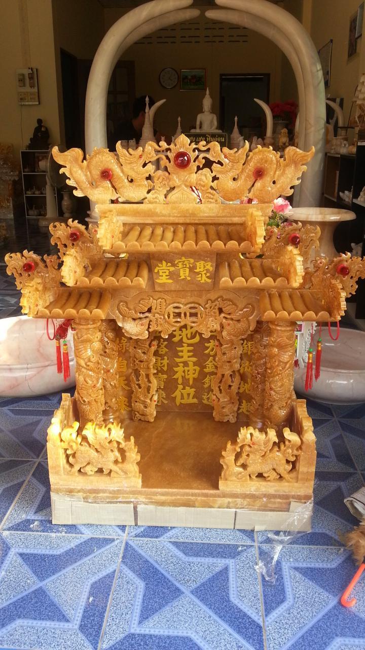 ศาลเจ้าที่หินอ่อน (ตี่จู้หินอ่อน ตี่จู้เอี๊ยะ) ขนาด 27 นิ้ว 888 น้ำผึ้งแก้ว สีเข้ม