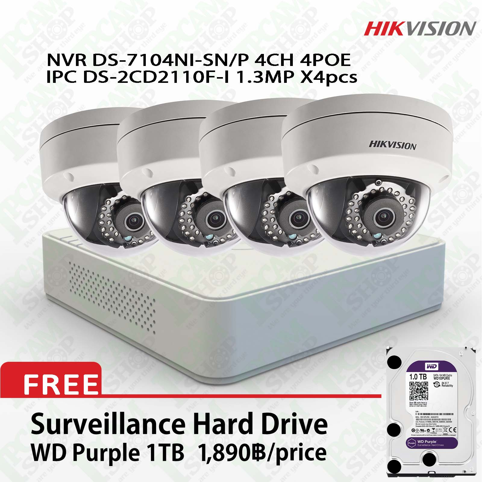 Hikvision POE Kit DS-7104NI-SN/P, DS-2CD2110F-Ix4