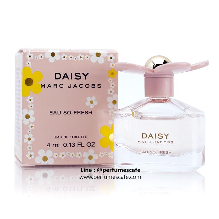 น้ำหอม Marc Jacobs Daisy Eau So Fresh ขนาด 4ml แบบแต้ม