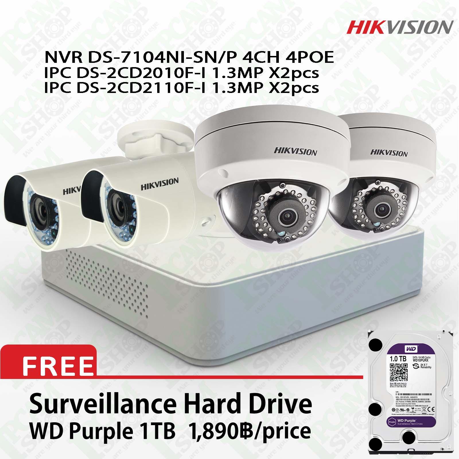 Hikvision POE Kit DS-7104NI-SN/P, DS-2CD2010F-Ix2, DS-2CD2110F-Ix2