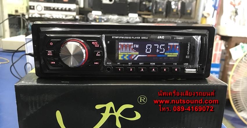 วิทยุติดรถยนต์ USB มีระบบ BLUETOOTH ยี้ห้อ JAC (เล่นแผ่นไม่ได้)